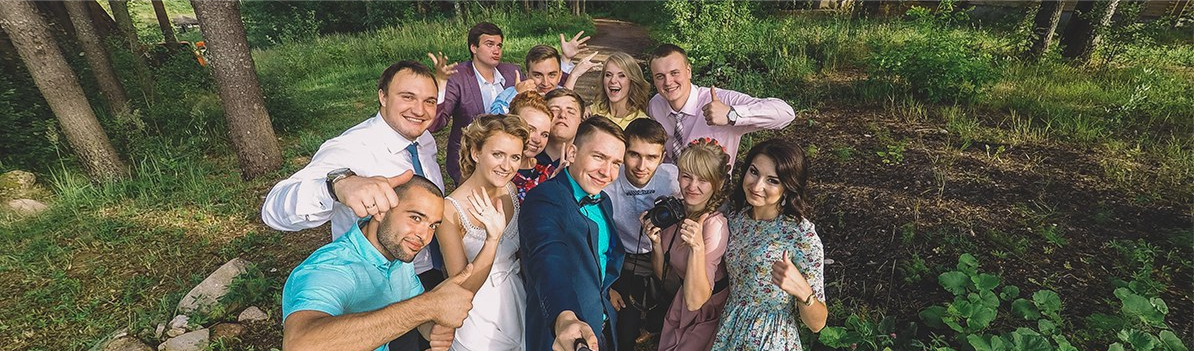Ведущий на свадьбу в Пскове